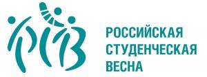 Игорь Комаров примет участие в церемонии закрытия Всероссийского фестиваля «Российская студенческая весна»