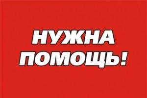 В арке между домами по улице Победы в Самаребыл найден мальчик примерно двухнедельного возраста.