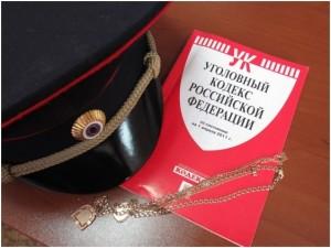 В Новокуйбышевске осужден местный житель, похитивший имущество любимой женщины
