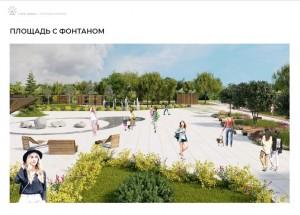 Жители Новокуйбышевска хотят реновации парка «Дубки»