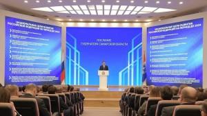 Татьяна Санникова: в Послании губернатора каждый увидел для себя перспективы изменений качества жизни
