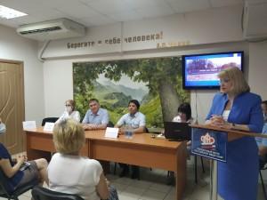 Самарцев информируют о голосовании за общественные пространства