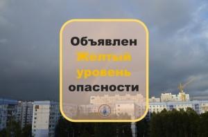 Днем 20 мая в Самарской области ожидаются ливни, грозы, усиление ветра, возможен град