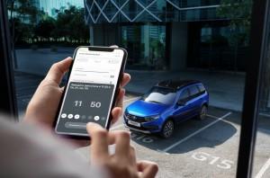 Которая позволяет удаленно управлять системами автомобиля с помощью смартфона.