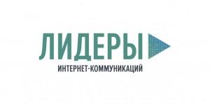 Семь участников из Самарской области поборются за победу во Всероссийском конкурсе.