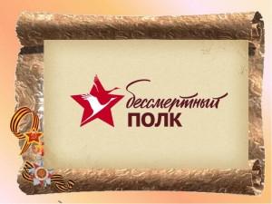 Беспрецедентная акция памяти объединила в этом году около пяти миллионов имен участников Великой Отечественной войны.