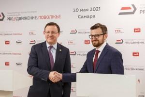 В числе перспективных направлений – реализация ряда инвестиционных проектов по модернизации железнодорожной инфраструктуры в Самарской области.