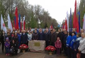 Андрей Турчак обратился к Главе государства с инициативой о присвоении еще 11 российским городам звания «Город трудовой доблести».