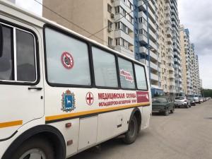Жители микрорайона «Волгарь» прошли вакцинацию  в мобильном прививочном пункте