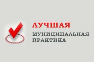 В 2021 году дотации для победителей конкурса из числа городских и муниципальных округов и поселений установили в размере от 10 до 50 млн рублей, сельских поселений – от 3 до 20 млн рублей.
