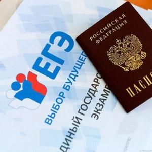 В России сегодня стартует ЕГЭ
