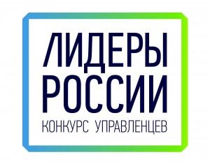«Лидеры России»: Самарская область –  лидер среди регионов ПФО по количеству зарегистрированных анкет