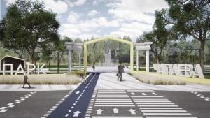 Чапаевск примет участие во Всероссийском конкурсе лучших проектов создания комфортной городской среды.
