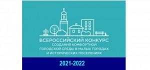 Премиальный фонд конкурса в 2021 году увеличился вдвое: с 5 до 10 млрд рублей.