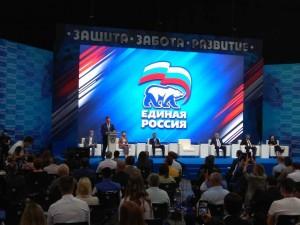 Лучшие предложения и проекты станут частью обновленной Стратегии лидерства региона и основой Народной программы партии на осенних выборах в Госдуму и Самарскую губдуму.