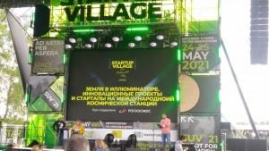 Резиденты Жигулевской долины участвуют в Startup Village 2021