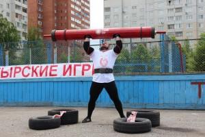 В Тольятти состоится «Открытый чемпионат по силовому экстриму