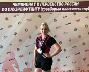 В весовой категории до 84 килограмм она завоевала серебряную медаль.