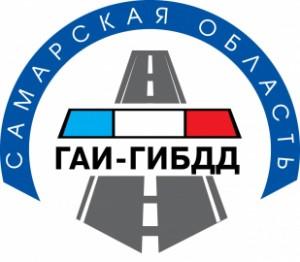 Прием граждан регистрационно-экзаменационными подразделениями ГИБДД СО рекомендуется осуществлять по предварительной записи на «Единомпортале государственных услуг».