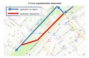 Будет ограничено движение автомобильного транспорта по направлению «в город» на участке Ново-Садовой в районе «Современника».