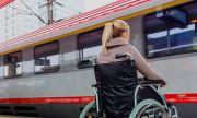 С 24 мая инвалиды могут приобретать билеты на специализированные места в поездахонлайн