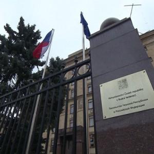 71 российский гражданин уволен из посольства Чехии в Москве