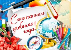 Все в ваших руках! Желаю вам уверенности на пути к поставленным целям, новых побед и успехов!