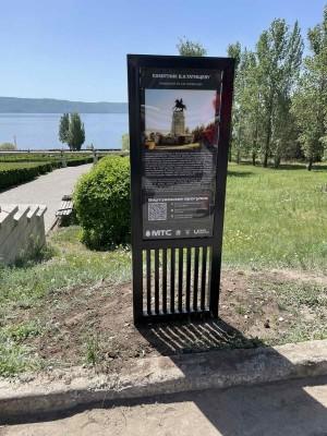 В Тольятти заработал интерактивный гид по памятникам и объектам советского модернизма