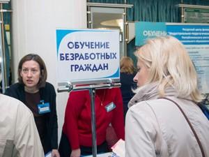 Реализуется государственная программа Самарской области «Содействие занятости населения Самарской области на 2019-2023 годы»