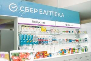 Первый хаб СБЕР ЕАПТЕКИ заработал в Самаре на ул. Партизанская, д.80А.