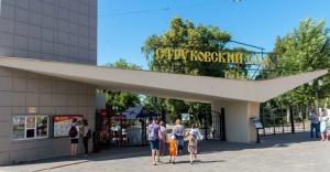 В этом году в Самаре в Струковском саду для детей одновременно будут работать несколько тематических площадок.
