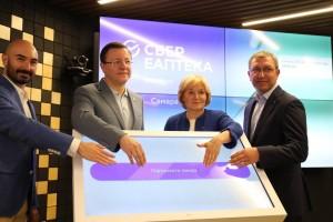 По мнению Губернатора, СБЕР ЕАПТЕКА – это шаг вперед по доступности лекарств для всех жителей Самарской области.
