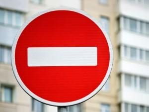 временно ограничено движение транспорта на пересечении улицы Гастелло и дублёра улицы Ново-Садовой.