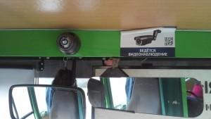 Для повышения безопасности необходимо продолжить укомплектовывать общественный транспорт системами видеонаблюдения.