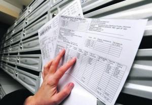 Единый платежный документ будет включать в себя оплату услуг газоснабжения и технического внутридомового обслуживания газового оборудования (ВДГО).