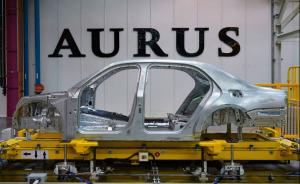 Минимальная цена на Aurus Senat составит 18 млн рублей.