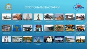 Уникальный общественно-просветительский проект «Живая история Самарской губернии» приглашает гостей
