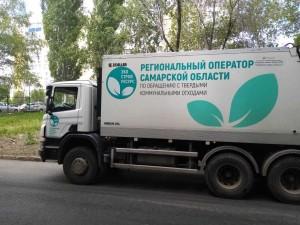 ЭкоМобиль регионального оператора по обращению с ТКО в Самарской области совершил путешествие на переправе на правый берег Волги — в село Рождествено.