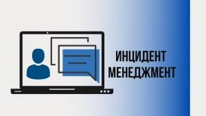 Это система мониторинга социальных сетей и один из главных инструментов работы Центра управления регионом Самарской области.