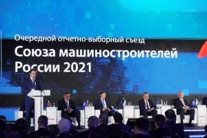 О том, как Самарской области удалось занять лидерские позиции, рассказал глава региона Дмитрий Азаров.