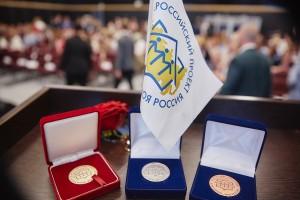 Самарская область в числе лидеров по количеству участников XVIII сезона конкурса  «Моя страна – моя Россия»