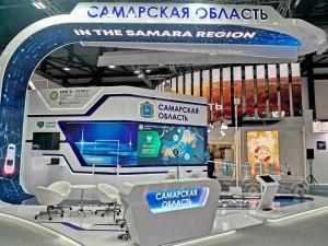 Делегация Самарской области примет участие в XXIV Петербургском международном экономическом форуме
