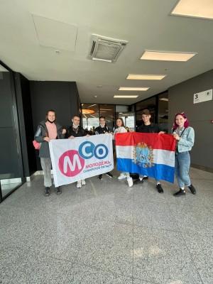 В работе примет участие делегация Самарской области.