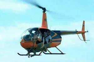 Вертолетизъят, а пилот отстранен от полетов.