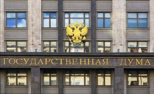 Предлагается распространить санкционные меры за нарушение прав граждан России на всех иностранцев и лиц без гражданства, а не только на гражданСША.
