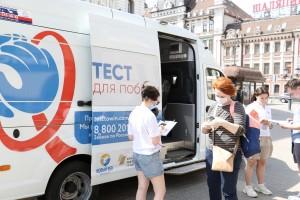 Экспресс-тестирование на ВИЧ в Тольятти проведут 3 июня