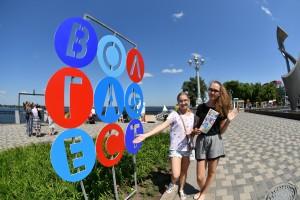 Представлена полная программа фестиваля  «ВолгаФест»-2021 в Самаре