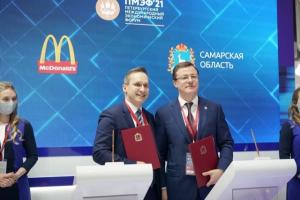 Соответствующее инвестиционное соглашение было заключено на Петербургском международном экономическом форуме .
