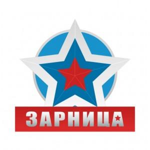 5 июня в Волжском районе состоится финал соревнований зимнего этапа военно-спортивных игр «Зарница»