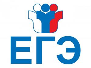 В Самарской области состоялся ЕГЭ по профильной математике
